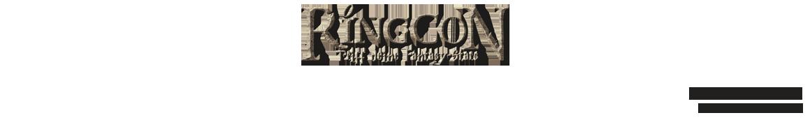 RingCon 2014