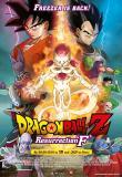 Dragonball Z: Resurrection 'F