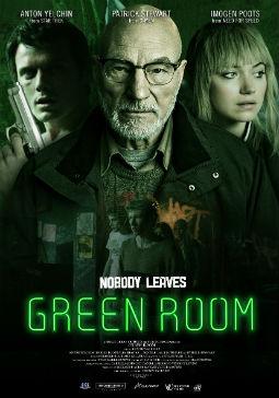 Green Room Robots Dragons