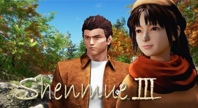 Shenmue 3 hat immerhin schon einen Publisher gefunden