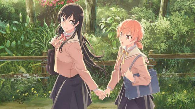 Bloom Into You Header