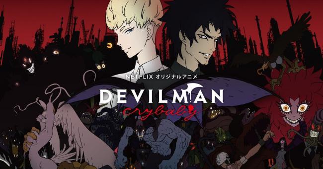 Devilman Crybaby Logo