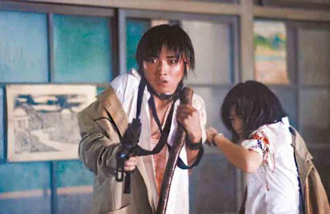 Szenenbild aus Battle Royale (2000)