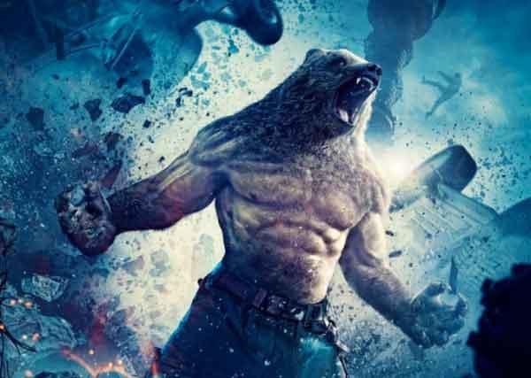 Guardians Teaser-Poster