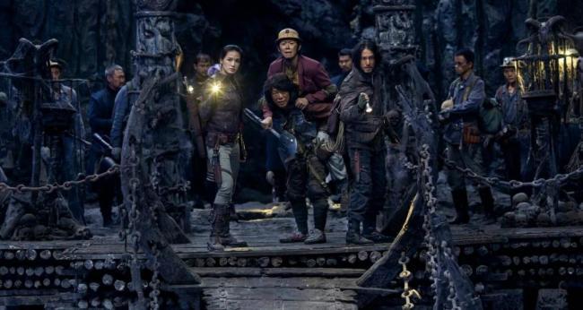 Szenenbild des chinesischen Fantasy-Films Mojin