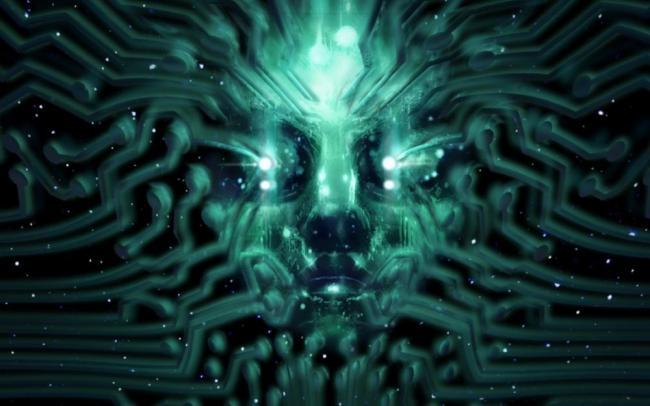 System Shock Remastered Shodan Art