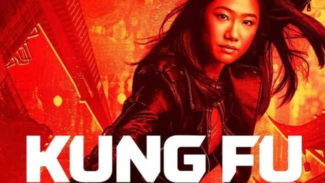 Kung Fu Reboot