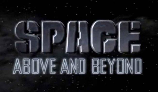Space 2063 Logo