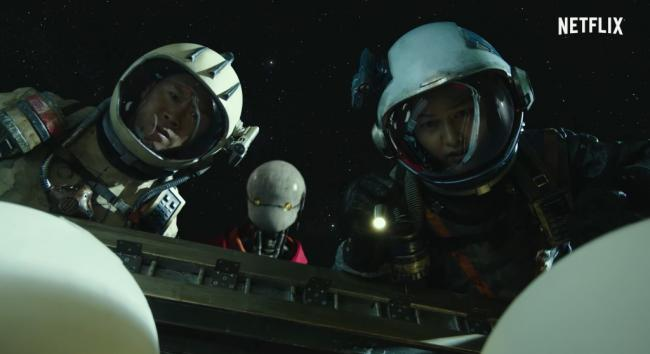 Space Sweepers Teaser Still