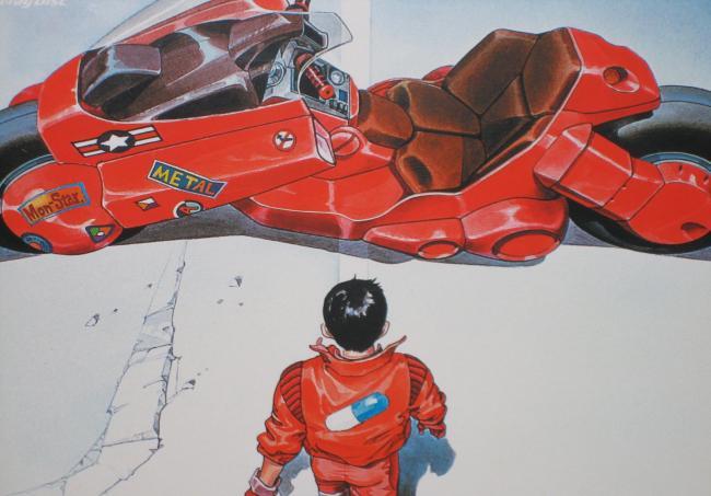 Akira Cover