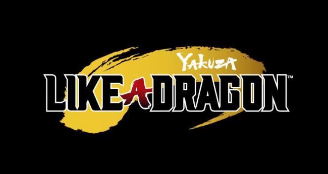 Yakuza 7 Logo
