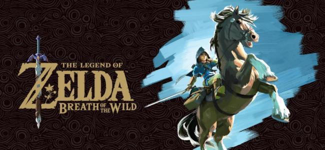 Zelda 2017 Logo Link