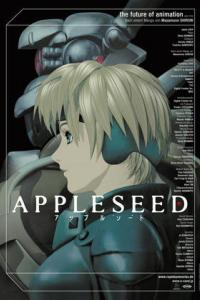 Appleseed 2005 Filmposter