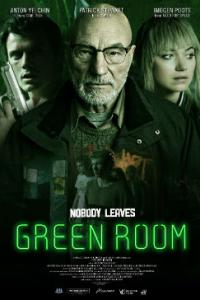 Green Room 2016 Poster