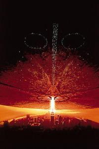 Independence Day Filmposter