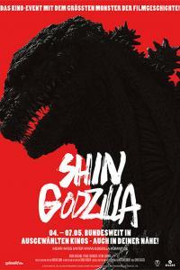 Shin Godzilla - Deutsches Kinoposter