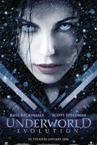 Underworld: Evolution Filmposter