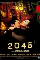 2046 Filmposter