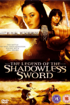 Shadowless Sword Filmposter