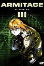 Armitage III: Poly Matrix