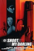 Koroshiya & usotsuki musume Filmposter