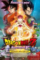 Dragonball Z: Resurrection 'F