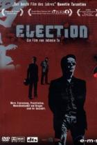 Election Filmposter