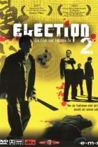 Election 2 Filmposter