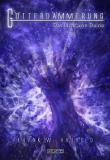 Frank Haubold, Götterdämmerung 3, Das Licht von Doines