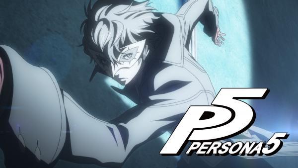 Persona 5 Logo large