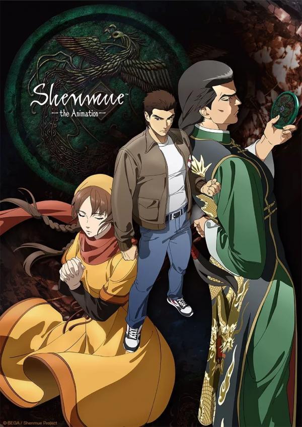 Shenmue Anime Key Art