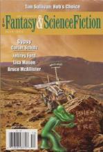 The Magazine of Fantasy and Science Fiction, November/ December 2015, Titelbild