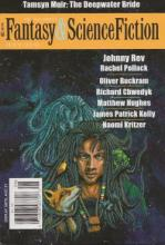 the magazine of fantasy and science fiction, juli/august 2015, titelbild