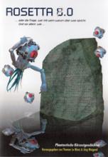 Rosetta 8.0, Titelbild, Rezension
