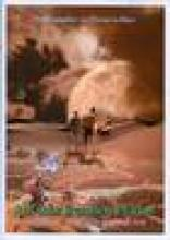 Auf sehr fremden Pfaden, Thomas Le Blanc, Titelbild, Rezension