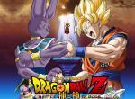 DVD-Kritik: Dragonball Z - Kampf der Götter
