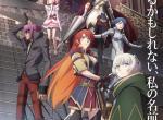 Die besten Anime-Serien des Jahres 2017