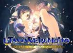 Utawarerumono Title